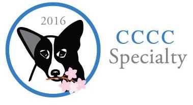 specialty-logo1